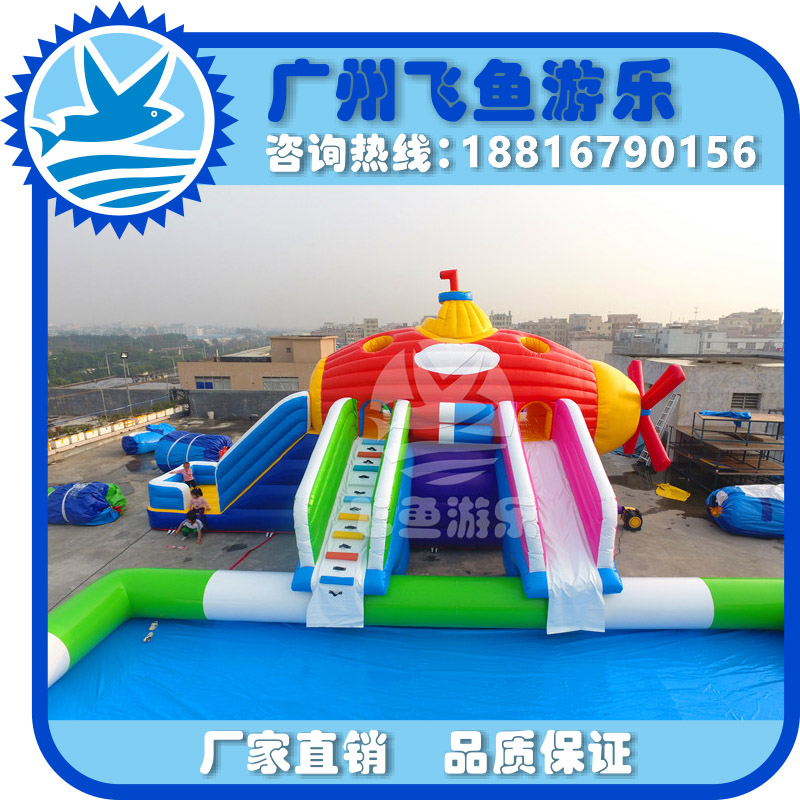 充气潜水艇滑梯潜水艇充气滑梯泳池组合充气潜水艇滑梯龙头滑梯