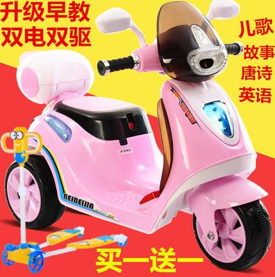 新品儿童早教电动小摩托木兰可坐可充电男孩女孩电动摩托车三轮车