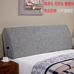 布艺无床头靠垫大靠背榻榻米软包可拆洗简约现代双人木板床套订做