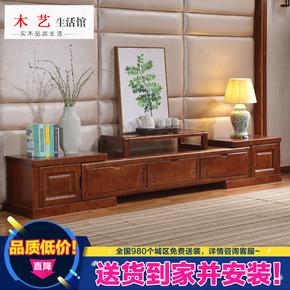 实木电视柜 电视柜橡木 中式 客厅 影视柜 地柜 2.6/3米移动 伸缩