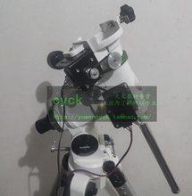 New Cyck version of Xinda Small Black Dual-Axis Tracker EQ3-D EQ3W CG4 EQ3D Dual-Axis Tracker