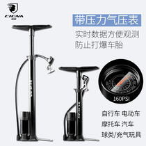 Bicycle Pump Home High pressure portable inflatable cylinder car battery electric motorcycle Basketball bicycle Accessories