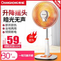 电暖扇暖风机