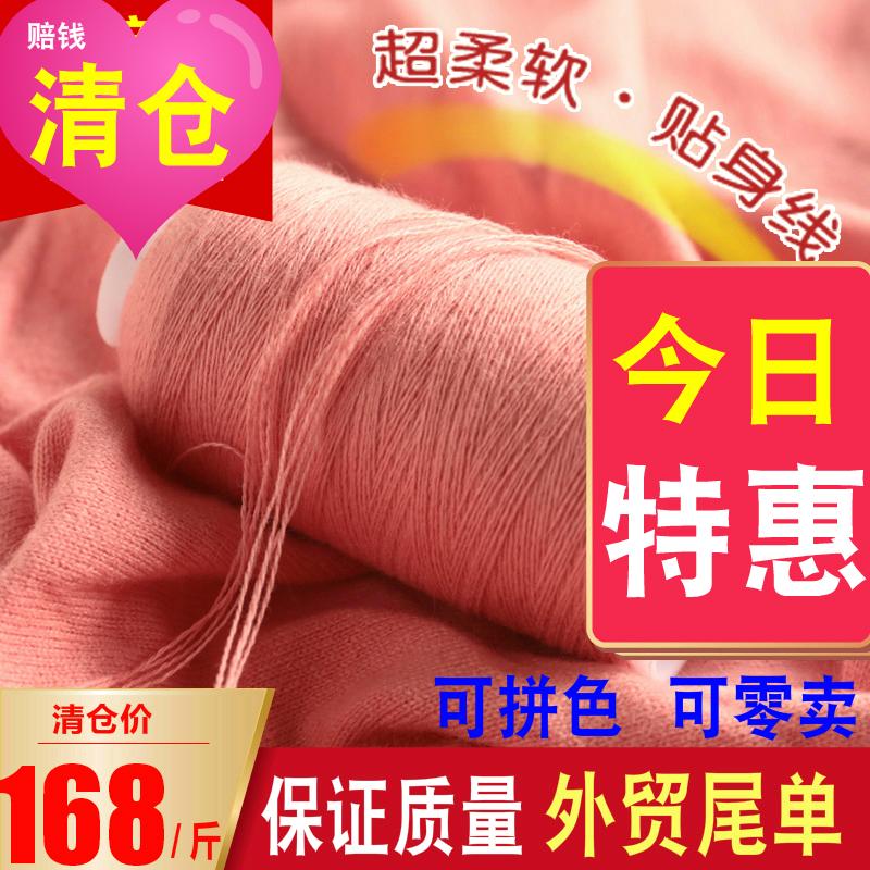 Пряжа для машинного вязания Артикул 588478230678