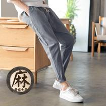 夏季男士休闲裤男束脚裤韩版哈伦裤九分裤宽松小脚运动裤收腿裤子