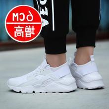 透气运动鞋 韩版 个性 潮休闲鞋 恩施耐克夏季内增高男式百搭白色板鞋