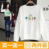 The new spring and winter long-sleeved T-shirt printing bottoming out Buru Yi month of breastfeeding postpartum Buru Yi suit tide mother