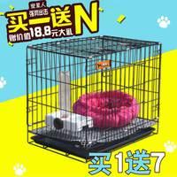 泰迪狗狗笼子大中小型犬围栏栅栏猫笼子兔子笼兔笼子宠物用品