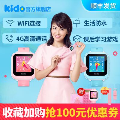 Kido k2s儿童电话手表手机移动卡智能wifi插卡4g多功能防水学生表最新最全资讯