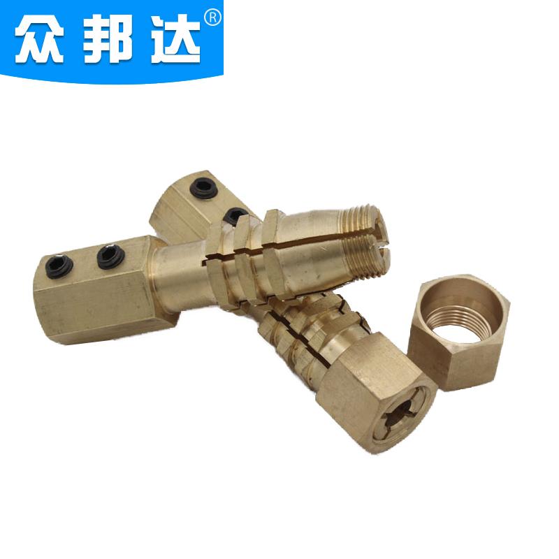 外形修复机枪头 配件 介子机整形机汽车钣金修复机焊枪锁紧头枪头