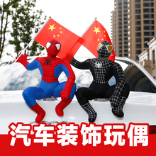 Accessories for cars, dolls, ornaments, roof decorations, front and rear decorations, Spiderman Superman external ornaments