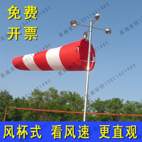 Durable waterproof windsock hemisphere stainless steel bracket wind vane outdoor small roof over security