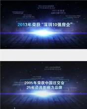 蓝色发布会活动开场企业荣誉宣传栏AE模板 科技感荣誉文字模版图片