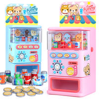 Children's beverages vending vending vending machine toy boy girl coin music cashier candy house