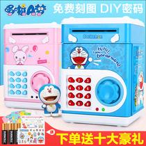 韩国创意网红密码箱自动卷钱储蓄罐存钱儿童存款机只进不出保险柜