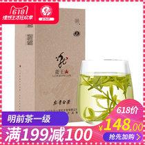 明前一级白茶珍稀白茶绿茶散装特级克250新茶叶2017正宗安吉白茶