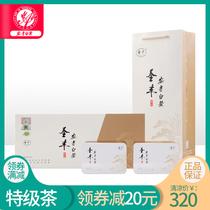 精致黄铁盒100g新茶明前茶叶精品特级绿茶春茶2018大山坞安吉白茶