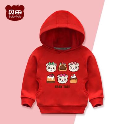 2018新款韩版女童潮洋气婴儿薄款女宝宝个性时髦休闲连帽卫衣上衣