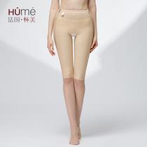 塑身裤女医用大腿吸脂抽脂术后修复塑型裤衣产后美腿裤夏薄LACCZ