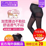 日本犬印本铺孕妇打底裤格子高腰打底袜居家月子专用托腹弹力裤袜