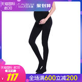 Japanese dog print pregnant women stockings spring and autumn models bottoming socks plus thin velvet leggings pregnancy 2019 new pantyhose