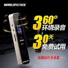 万利蒲TF-91专业录音笔高清远距微型降噪迷你声控MP3有屏播放器