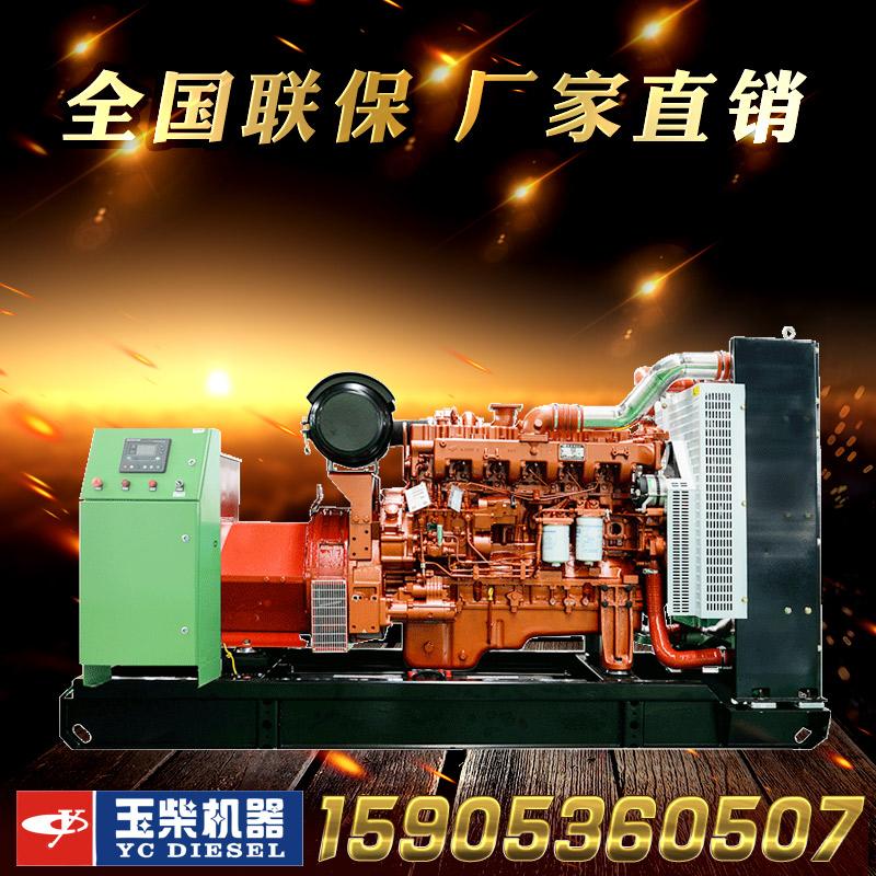 250千瓦发电机