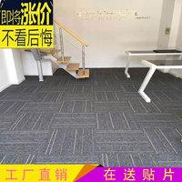 办公室地毯拼接方块地毯卧室满铺写字楼会议室台球室商用纯色地毯