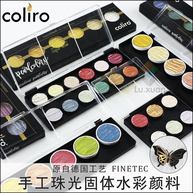 Краски для рисования Артикул 576319486130