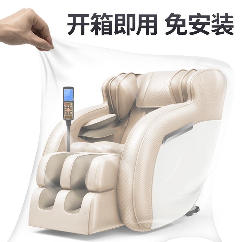 电动按摩椅家用全自动多功能全身沙发小型太空豪华舱老人机新款器