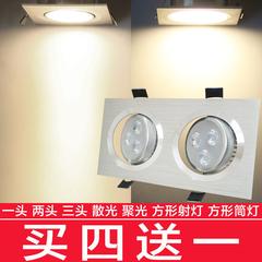 嵌入式双头格栅灯