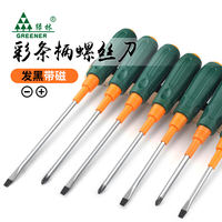 Greenwood screwdriver cross word super hard small set rose knife strong magnetic screwdriver screwdriver flat industrial grade tools