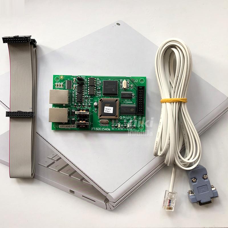 海湾GST-NNET-02联网编程调试卡 200主机 CRT通讯板 现货