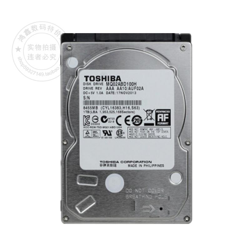 正品东芝64M SATA3 1T sshd ssd固态混合8G 1TB笔记本电脑硬盘