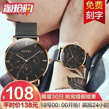 New Genuine Olishi Watch for Men in 2019 Waterproof Multifunctional Fashion Ultra-thin Men Watch Business Quartz Watch