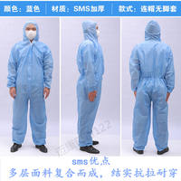 Disposable Workwear Non-woven Thicken Cap Protective Clothing Spray Polishing Epidemic Breeding Enzyme Bath Coverall
