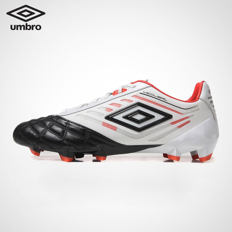 茵宝UMBRO MEDUSA PRO HG男鞋足球鞋袋鼠皮天然草地训练鞋