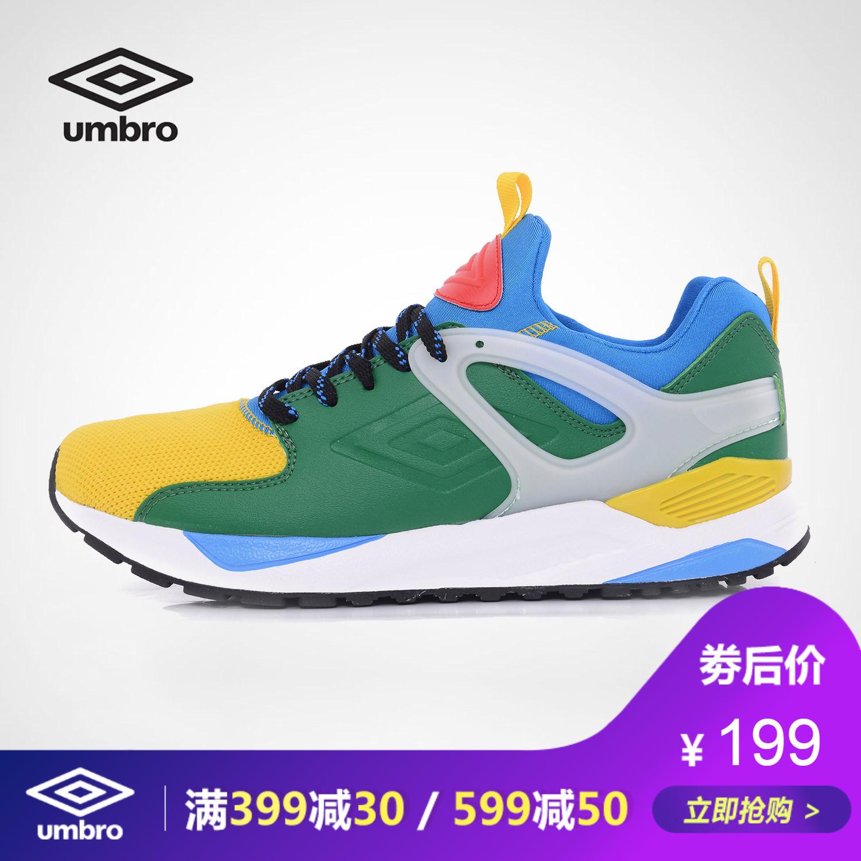 茵宝UMBRO男鞋跑步鞋经典复古跑鞋透气网面拼接轻便慢跑鞋男