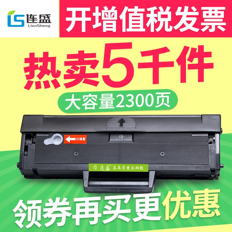 戴爾1160打印機硒鼓
