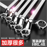 Steel extension plum wrench double end plum wrench set auto repair plate hand tool double head plum blossom open combination wrench