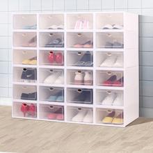 架简易多层家用防尘组装 架子收纳透明鞋 经济型省空间宿舍小鞋