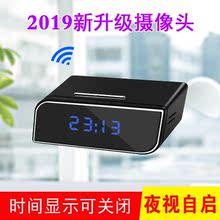 无线监控家用高清摄像头夜视wifi手机网络远程室内套装迷你小形钟
