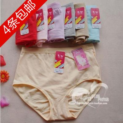 彩田内裤专柜正品216舒适包臀纯棉平角裤高腰提臀线女士内裤