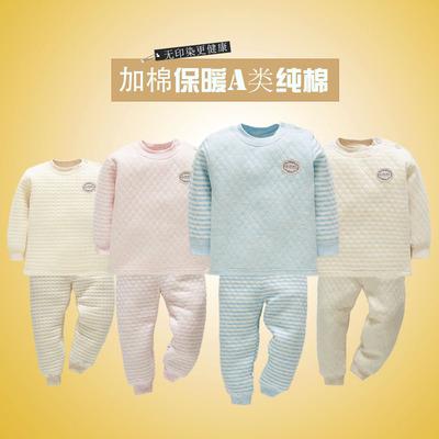 儿童秋衣套装秋冬新款男童保暖衣宝宝纯棉夹棉内衣秋裤两件套女童