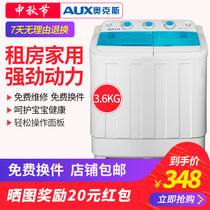 奥克斯迷你洗衣机小型家用宿舍婴儿童单桶半全自动脱水带甩干AUX