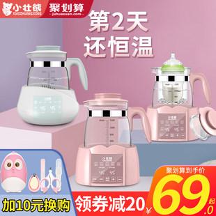 小壮熊婴儿恒温调奶器保温水壶热水智能冲奶机泡奶粉全自动温奶暖