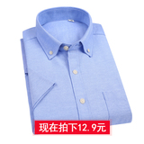 敦佑2016夏季男士短袖衬衫修身款商务休闲时尚正装韩版衬衣工装