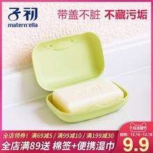 子初 婴儿洗衣皂 定制肥皂盒 1个