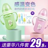 迪咕咪婴儿玻璃奶瓶硅胶套防爆防摔宽口径新生儿宝宝吸管带手柄