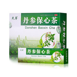 Amakusa Danshen Baoxin Tea 180 bags of coronary heart disease, heart palpitations, chest tightness, heart ache, shortness of breath, blood circulation, Chinese medicine, Danxin tea